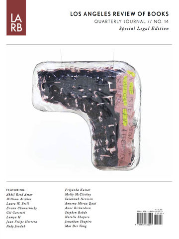LARB Quarterly Journal No. 14: Legal Affairs Issue